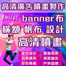 wedding backdrop taobao usd 6 26 banner canvas banner spray painted background cloth golf