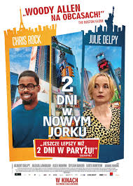 2 days in new york 3 of 4 extra large movie poster image imp