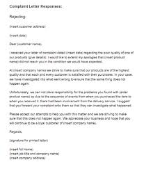 complaint letter response example rejecting just letter templates