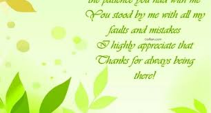 quote of appreciation to a friend thanksgiving thank you quote
