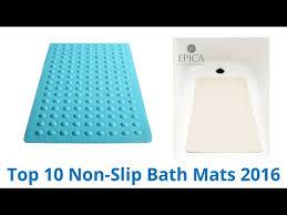 Gator Grip Bath Mat Search Result Youtube Video Anti Slip Bath Decals