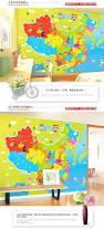 Cartoon World Map by The World Map Custom Wallpaper Wall Large Mural 3d Wall Paper