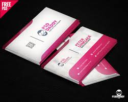 download classic business card template psd psddaddy com