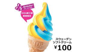 Ikea Birthday Ikea Colored Ice Cream Doesn U0027t Taste Like Trendy Furniture