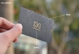 Commercial Business Card Printer Aliexpress Com Buy Custom Shape 450g Luxury Black Business Cards