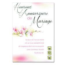 voeux de bonheur mariage cartes mots du bonheur anniversaire de mariage une carte pour toi