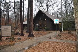 Louisiana traveling websites images Walter b jacobs memorial nature park shreveport louisiana jpg