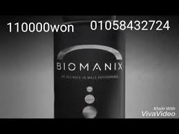 biomanix youtube