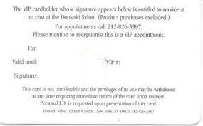 your salon vip card the media attractor factor beautyprpro