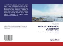 publish house lap lambert academic publishing 139757 products