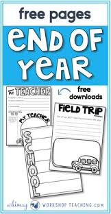 simple end of year ideas literacy and school
