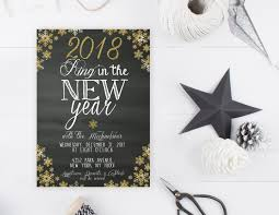 new years eve party invitation new years invitation 2017