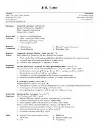 Medical Device Resume Sample Engineering Technician Resume Engineer Sample Resume 22