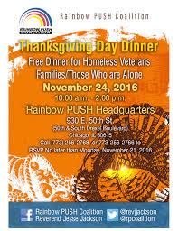 rainbow push coalition to host thanksgiving dinner for veterans