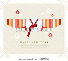 korea tradition new year card vector stock vector 555281287