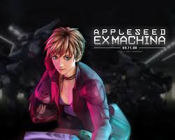 define ex machina photo 13 of 37 appleseed