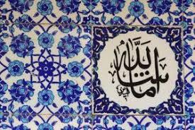 comment faire pour installer les polices de caractères arabe