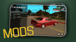 android mods cleo mods for gta sa apk from moboplay