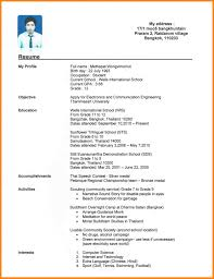 college application resume template simple high school resume sle pdf resume college application
