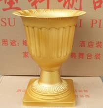 Plastic Trumpet Vase Compare Prices On Wedding Roman Pot Online Shopping Buy Low Price