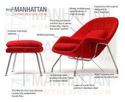manhattan home design womb chair ottoman womb chair ottomans and manhattan
