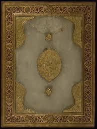 Ottoman Books Size Album Of Ottoman Calligraphy Gold Pinterest