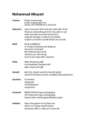 It Resume Examples Entry Level by Key Things To Include In A Resume Free Resume Example And