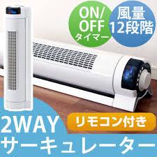 tower fan with air purifier gekiyasukaguya rakuten global market circulator 2way type