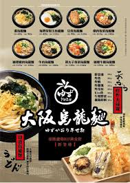 cuisine non agenc馥 32 best 型錄設計 images on layout design brochure