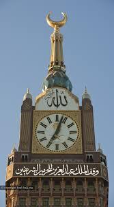 mecca abraj al bait 601m 1972ft 95 fl t o page 70