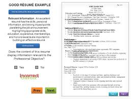 Building A Good Resume You Have 30 Seconds To Make A Good Impression Next Ppt Download