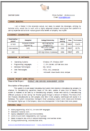 resume format for freshers b tech mechanical pdf to get a challenging position in an aggressive organization that