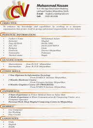 best cv form best resume in the world exol gbabogados co