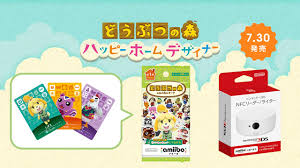 animal crossing happy home designer japanese release date set