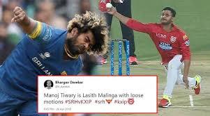 Bowling Meme - ipl 2018 manoj tiwary does a malinga his bowling moves are now