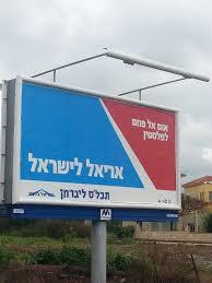 Job Resume Haifa by Haifa Notes From Galilee