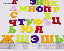 aliexpress com buy cmcyiling 3mm thick cartoon felt alphabet