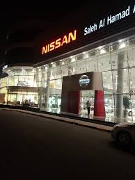 nissan altima 2016 price in qatar qatar culture club