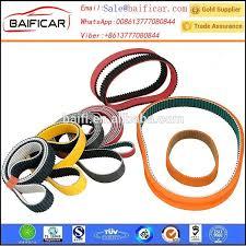 belt dressing spray belt dressing spray suppliers and