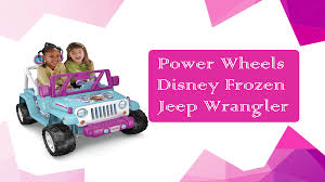 power wheels jeep jaguar f type 12v kids ride on battery powered wheels car review