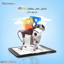 ebay ksa images about ebay tag on instagram