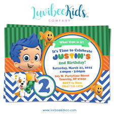 bubble guppies birthday invitation boy u0027s style 002 gil only