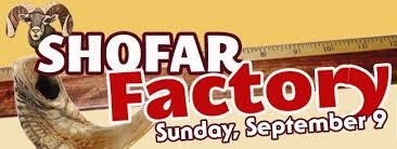 shofar factory shofar factory chabad lubavitch of southwest florida maimonides