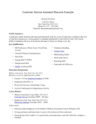 exles of resumes for customer service study guide for clarkson cross miller s business text sle