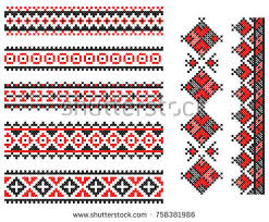 ukraine pattern vector set seamless embroidered goods like handmade stock photo photo