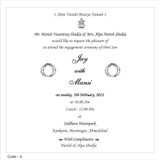Indian Wedding Reception Invitation Wording Hindu Wedding Invitation Wording In Telugu Matik For