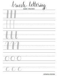 my hand lettering practice free worksheets u2014 christina77star