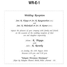 reception cards wording wedding invitation card wording