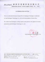 authorization letter sample birth certificate for nso documents authorization letter sample birth certificate for nso documents letters