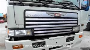 拖車頭 used hino tractor truck head 210 gn youtube